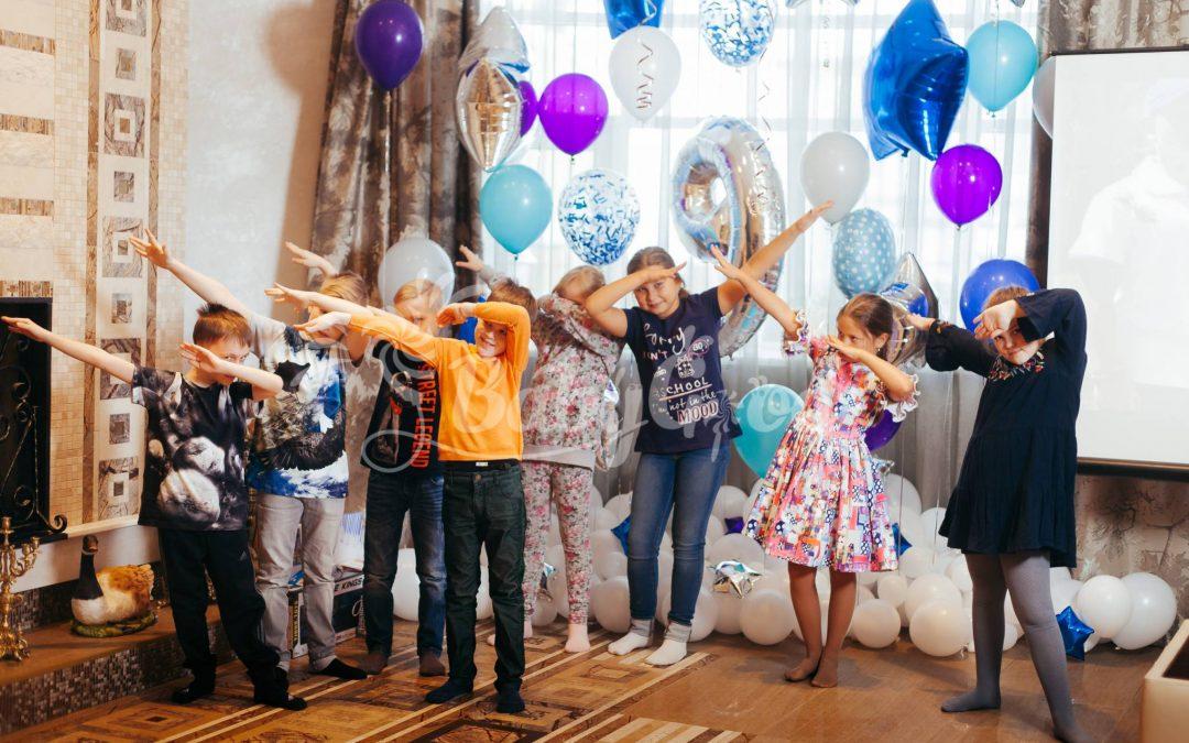 Как организовать детский праздник для «взрослых» ребят?