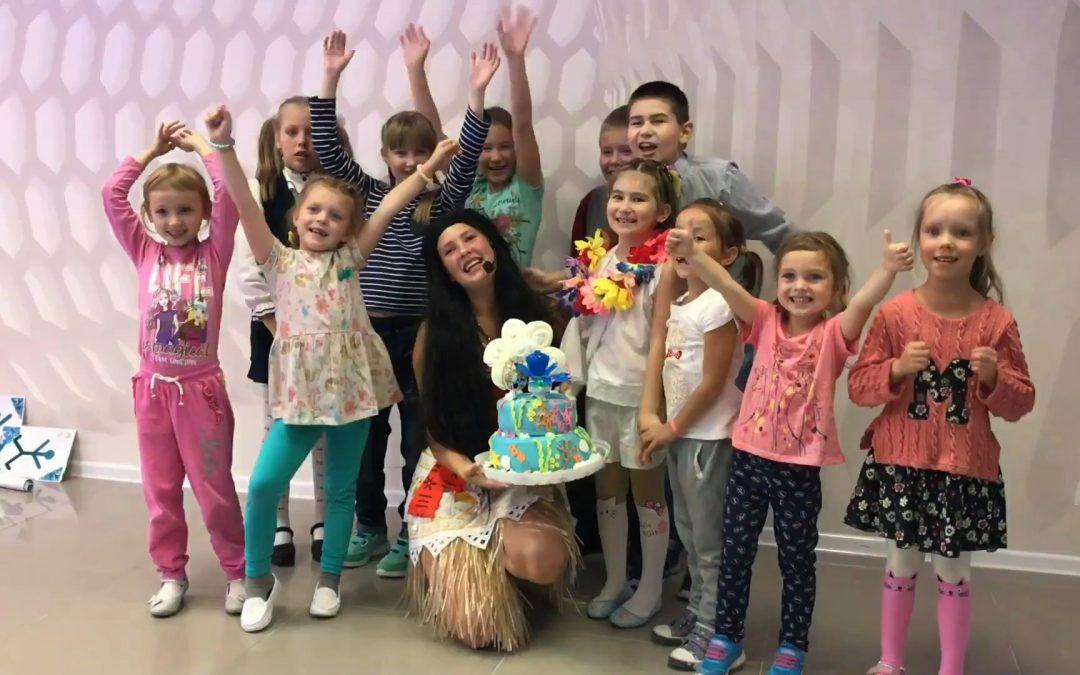 День рождения Катерины, праздник с Моаной