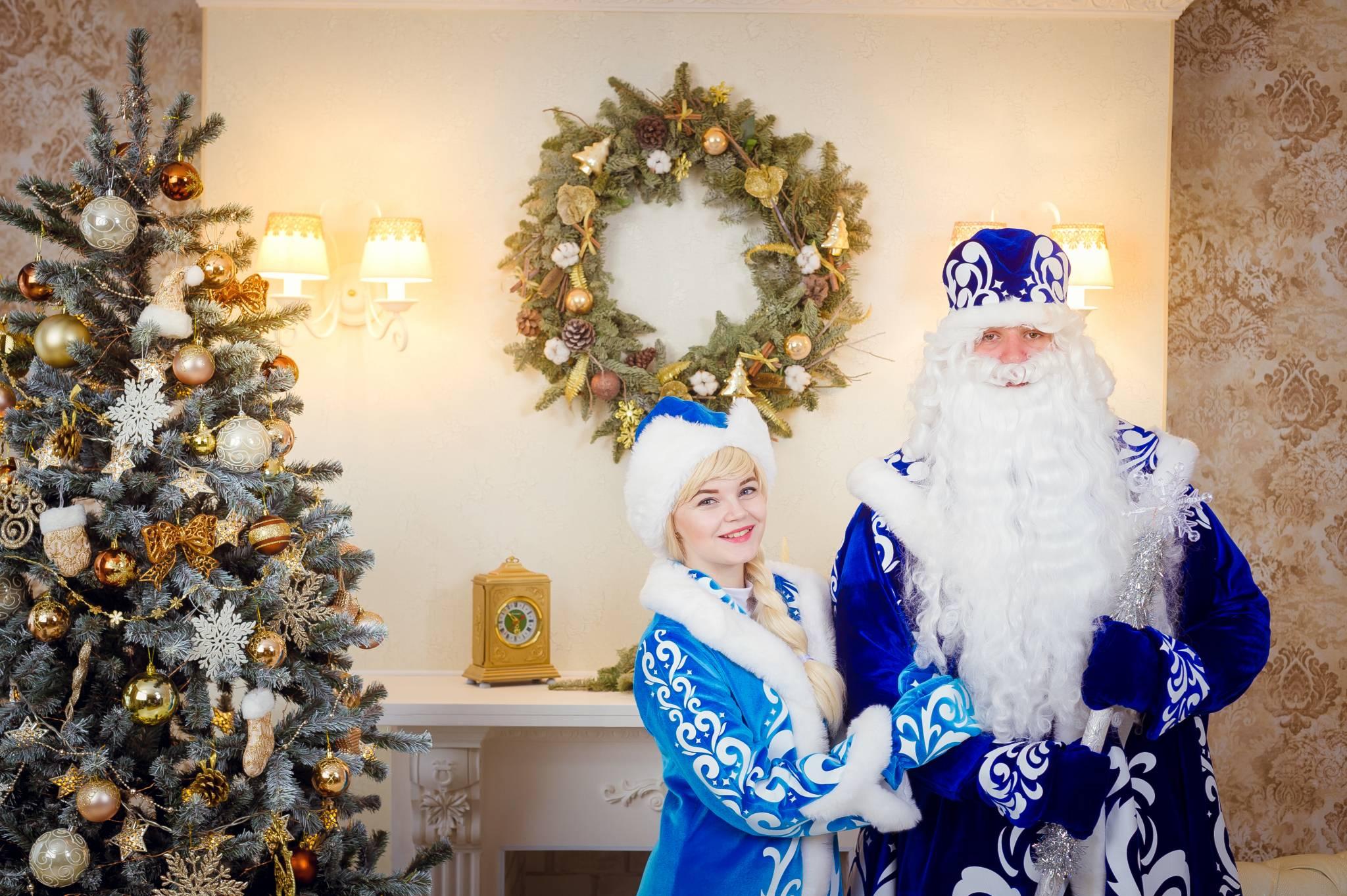 Дед Мороз Нижневартовск